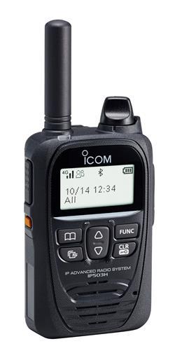 Icom IP503H lamco barnsley